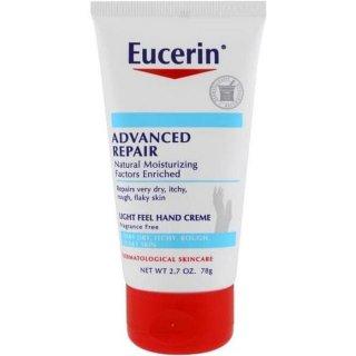 Eucerin Advanced Repair
