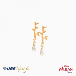 UBS Anting Emas Disney Mulan