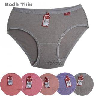 Celana Dalam Body Thin