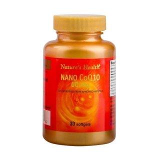 Nature's Health Nano CoQ10
