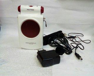 Halohalo Portable Voice Amplifier Polytron