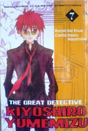 The Great Detective Kiyoshiro Yumemizo