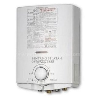 Water Heater Paloma Gas PH5RX