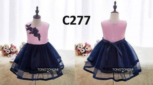 Intip Yuk 11 Gaun Bayi Perempuan Terpopuler Dengan Model Yang Unik