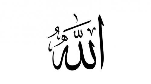 Selain Membeli Kamu Bisa Membuat Sendiri Hiasan Kaligrafi