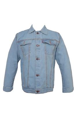 Tips Memilih Jaket Jeans dan 9 Rekomendasi buat Kamu yang Trendi 88ccc8341d