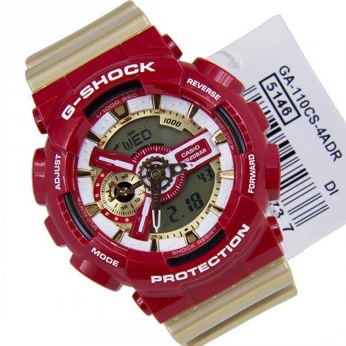Harga. Sumber gambar skywatches.com.sg. Untuk mendapatkan jam tangan G-Shock  ... 7e5d46bb10