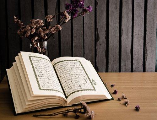 Di Hari Spesial Inilah 10 Inspirasi Kado Pernikahan Islami Yang Istimewa Di 2018