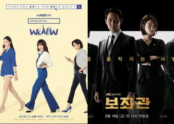 Wow! Ada Song Joong Ki, Jang Ki Yong, hingga Shin Sung Rok di Drama Korea bulan Juni 2019!