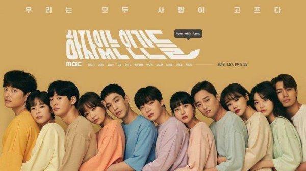 Januari Ini, Ada 5 Drama Korea Baru yang Seru untuk Kamu Tonton! (2020)