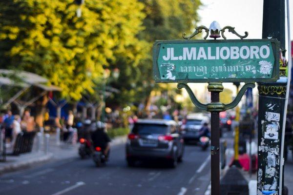 Ke Jogjakarta, Kota Penuh Kenangan dan Ngangenin Buat Anda Selalu Rindu, Beserta 10 Rekomendasi Destinasi Wisata di Jogjakarta