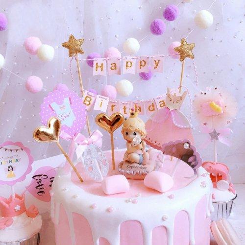 10 ऐसे केक जिनको देखकर और खाकर आपके बच्चे और मेहमान हमेशा आपको याद करेंगे ! लेटेस्ट केक रेसिपीज आपकी बेटी के जन्मदिन के लिए ।(2020)