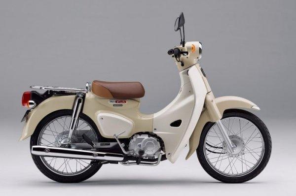 Harga Motor Honda S 90z Antik Klasik Modifikasi Bengkel