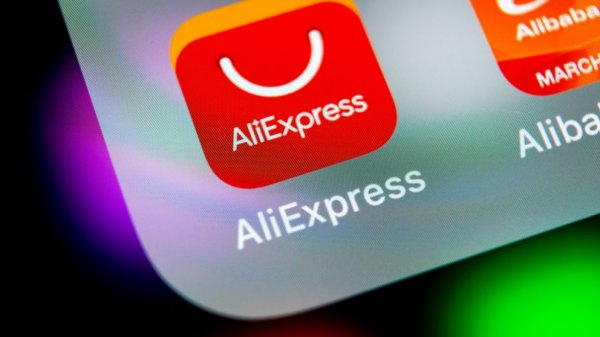 12 Cool Gadgets to Buy on AliExpress, the Online Platform That Has the Coolest Stuff at the Cheapest Prices (2019)