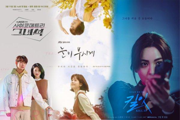 Ini Lho 10 Rekomendasi Drama Korea Wajib Tonton yang Tayang di Bulan Maret 2019!