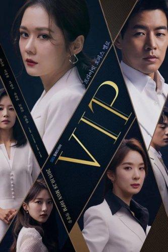 Ini Lho Drama Korea November 2019 yang Bikin Hati Berdegup Kencang!