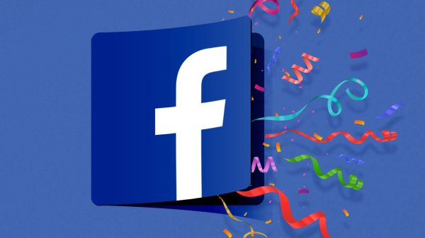 """Have You Decided to Leave Facebook for Good? Here, Find the Answer to Your Question, """"How Can I Delete Facebook Account?"""" (2020)"""