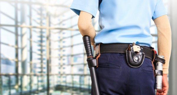 Ini Dia 10+ Rekomendasi Perlengkapan Petugas Security yang Wajib Dimiliki Saat Bertugas