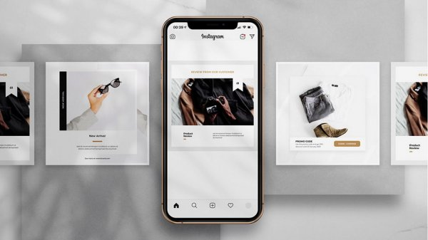 Instagram Stories After Effects(2021):  Stand Out with Your Next Instagram Story by Using These Template Made by Talented Creators