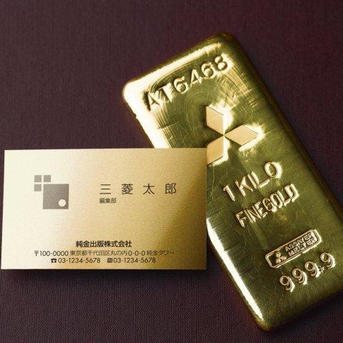 オリジナル純金カードが作れる「三菱マテリアルトレーディングス」に密着!プレゼントにも人気の秘密を徹底解説!