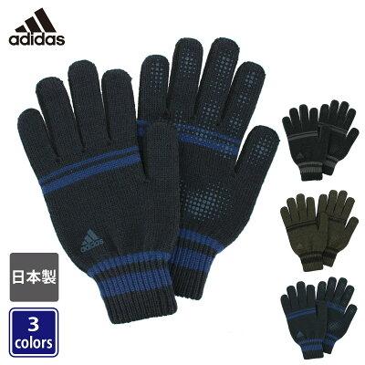 アディダス adidas メンズ 男性用 ベーシック ニット手袋 | てぶくろ ギフト プレゼント すべり止め付 日本製 フリーサイズ LOGOラバープリント レイングッズ 雨具 梅雨 ギフト プレゼント