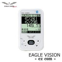 ゴルフ用GPS 【送料無料】【土日もあす楽】朝日ゴルフ EAGLE VISION(イーグルビジョン) EAGLE VISION ez com 小型 ゴルフ用GPSナビ ホワイト 高性能GPS搭載 距離測定 高低差測定 防水 IPX3 Bluetoothスマホアプリ対応 競技使用可 代引き手数料無料 EV-731