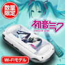 PSVITA 【新品★キャンセル不可】PlayStation Vita本体同梱版 初音ミク Limited Edition Wi‐Fiモデル (PCHJ-10002)