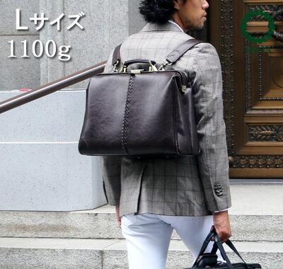 ダレスバッグ ドクターズバッグ レザー メンズ 日本製 豊岡 ビジネスリュック ビジネスバッグ 3way 軽量 防水 ダレスリュック ドクターズバッグ 出張 自転車通勤 スーツに合うリュック A4 B4 Y2 YOUTA ヨータ 横型Lサイズ