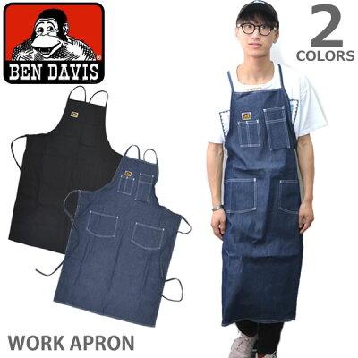 ベンデイビス【BEN DAVIS】WORK APRON ワークエプロン DENIM MACHINIST BLACK PRINTERS DENIM BLACK