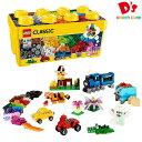 レゴブロック レゴ(R)クラシック 黄色のアイデアボックスプラス 10696 LEGO CLASSIC 【35色のレゴブロックのセット】 4歳以上