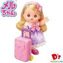 メルちゃん メルちゃん お人形セット メルちゃんのおともだち リリィちゃん パイロットインキ 3才から