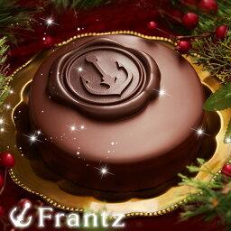チョコレートケーキ 母の日 プレゼント プチギフト 2021神戸魔法の生チョコザッハ【誕生日ケーキ 内祝 内祝い お取り寄せスイーツ 洋菓子 ケーキ チョコレート】