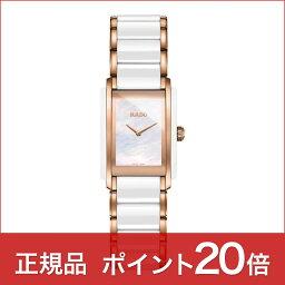 インテグラル 【ポイント20倍】RADO ラドー Integral インテグラル R20844902 送料無料 腕時計