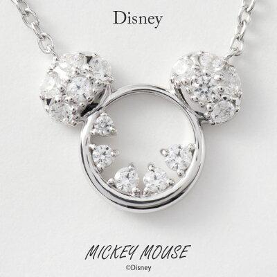 ディズニー ネックレス Disney ミッキーマウス シルバー ジュエリー レディース アクセサリー ペンダント ネックレス VPCDS20155 ミッキー 正規品【送料無料】【NH】【Disneyzone】【P05】【ギフト】
