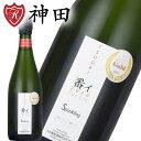 金賞ワインのギフト 日本 ワイン スパークリング ハギースパーク番イ 日本 山梨 勝沼 甲州 大和葡萄酒 金賞