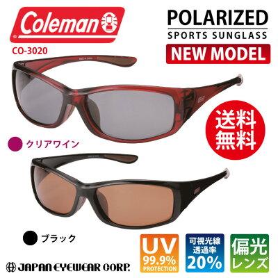 【あす楽対応】 Coleman コールマン メンズ サングラス UV 紫外線 カット 偏光 スポーツ CO3020 おしゃれ イケメン ブランド UV400 CO3020-1 CO3020-2 【送料無料】 ラッキーシール対応 クーポン対象