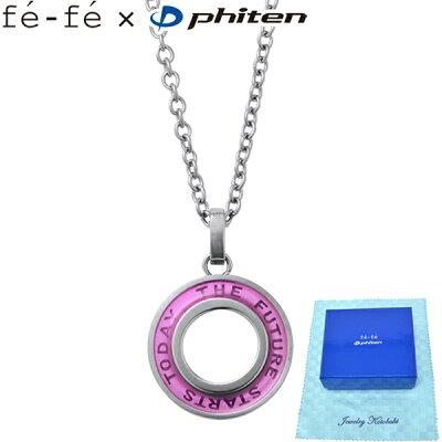 9d891c0f76e8c9 チタン ネックレス ファイテン fe-fe phiten フェフェ サークル ピンク ペンダント ネックレス FP-06 (
