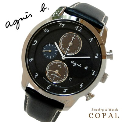 アニエスベー 時計 マルチェロ ソーラー FBRD972 メンズ ペア ネイビー agnes b. アニエス 腕時計 誕生日プレゼント 記念日 プレゼント
