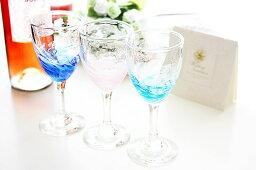 琉球ガラス 琉球ガラス グラス プレゼント ワイングラス スパークリングワイン 誕生日 かわいい ホタル石【海蛍ワイングラス】