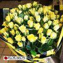 黄 阪神タイガース承認 黄バラ花束 バラ 花束 本数指定 阪神タイガースファン 黄色 薔薇 誕生日 結婚記念日 プレゼントにご希望の本数でお届け