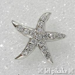 ペンダント ハワイアンジュエリー シルバー925 ペンダントヘッド ネックレス スターフィッシュペンダントヘッド クリスマス プレゼント ラッピング レディース