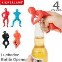 おもしろ 栓抜き キッカーランド/KIKKERLAND Luchador Bottle Opener 栓抜き プロレス ルチャドール ルチャリブル メキシカン プロレス デザイン雑貨 プレゼント ギフト せんぬき