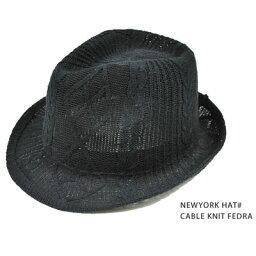ニューヨークハット 帽子 レディース NEWYORKHAT ニューヨークハット #7001 CABLE KNIT FEDORA /紫外線対策 ハット UV対策 春夏 ポークパイ 帽子 メンズ 中折れ new york hat ストローハット メンズ レディース 大きいサイズ 【ネコポス不可】