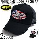 バンズ VANSON LEATHER バンソン アメリカ ワッペン メッシュキャップ キャップ 帽子  父の日 プレゼント ラッピング無料