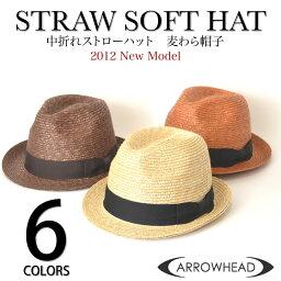 アローヘッド ARROWHEADアローヘッド 中折れ ストローハット 麦わら帽子 フリーサイズ ビックサイズ(大きいサイズ ゴルフ用)