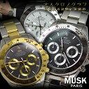 ムスク 腕時計(メンズ) 腕時計 メンズ クロノグラフ MUSK ムスク ベルト調整工具付き 送料無料 MM2142