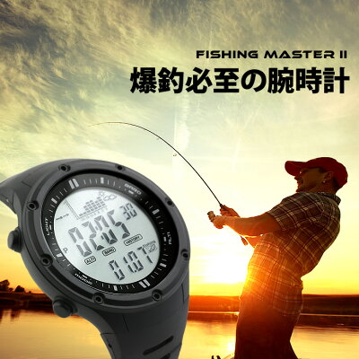 アウトドア腕時計 メンズ 釣れる時間をお知らせ!フィッシングタイマー搭載のデジタルウォッチ!バス釣りや海釣りに大活躍! 気圧計/高度計/天気予測/気温計 時計 ブランド ラドウェザー LAD WEATHER フィッシングマスター2 あす楽