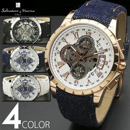 サルバトーレマーラ クロノグラフ 腕時計 メンズ 送料無料 全4色 1年保証 正規【Salvatore Marra サルバトーレマーラ】スケルトン クロノグラフ 腕時計【BOX・保証書付】10P03Dec16 メンズ腕時計 0713