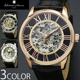 サルバトーレマーラ 腕時計 メンズ ブランド 送料無料 全3色 1年保証 正規【Salvatore Marra サルバトーレマーラ】フルスケルトン 機械式 手巻き 腕時計【BOX・保証書付】10P03Dec16 メンズ腕時計 AOR-A