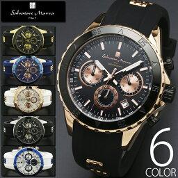 サルバトーレマーラ 10気圧防水 クロノグラフ 腕時計 メンズ 1年保証 全6色 正規 Salvatore Marra サルバトーレ マーラ クロノグラフ 腕時計 BOX 保証書付 10P03Dec16 AOR-A